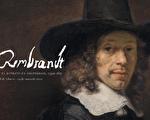 Rembrandt and Amsterdam Portraiture exhibit at the Thyssen-Bornemisza Museum in Madrid, Spain( THYSSEN-BORNEMISZA MUSEO NACIONAL, SPAIN)
