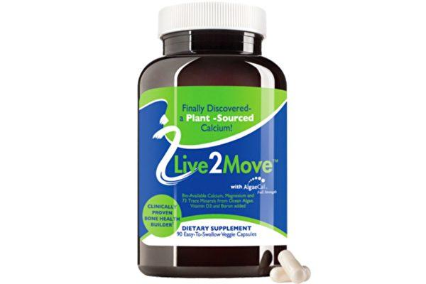 預防骨折的秘訣:Live2Move®AlgaeCal(活躍海藻鈣)