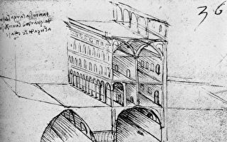 Project of ideal city, by Da Vinci, 1485. (Wikimedia Commons)