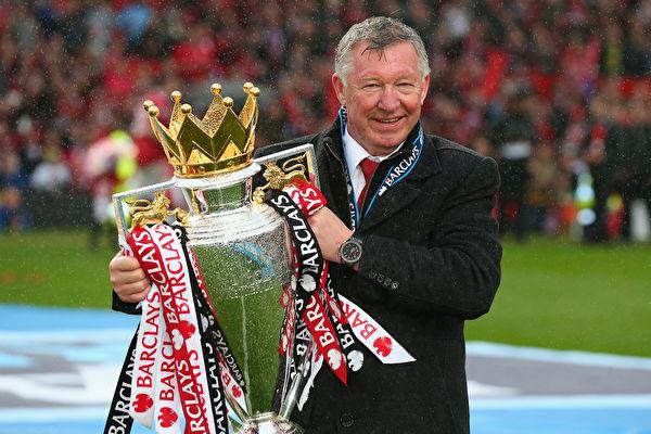 亞歷克斯‧弗格森(Alex Ferguson)
