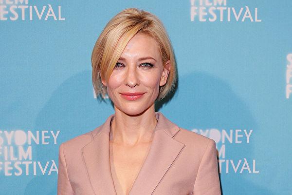 好莱坞明星布兰切特(Cate Blanchett)