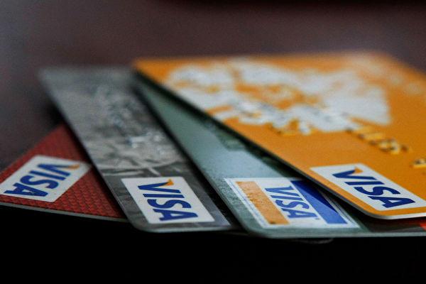 澳洲银行借记卡