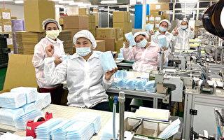 臺灣拚防疫 製造口罩位居全球第二