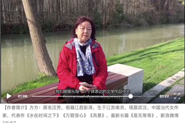 顏丹:中國「溫和」言論被刪之因