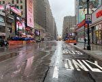 瓦莱利:纽约应与中国共产党脱钩