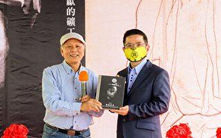 《阮義忠台灣故事館》 展出礦工繪畫&照片