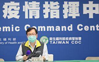 台湾抗疫全球最佳 CNN:WHO却拒之门外