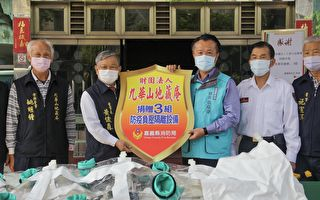 地藏庵捐赠3组负压隔离舱给予嘉县消防局