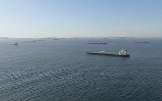 """无处卸货 油轮在沿海实行""""社交疏离"""""""