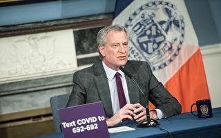 紐約市府出臺13億元財政縮減計畫