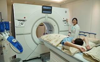 双向转诊就近看诊  疾病治疗与影像检查更安心