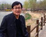屢遭圍堵軟禁 人權律師王全璋申請國家賠償