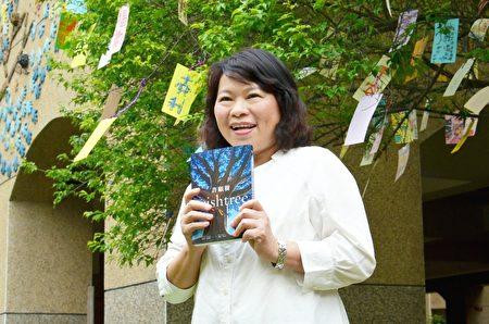 市长黄敏惠为国小模范儿童挑选《许愿树》作为赠书。