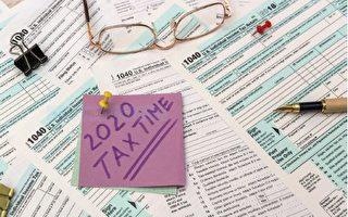 國稅局暫停紙質報稅 移民局延期開門