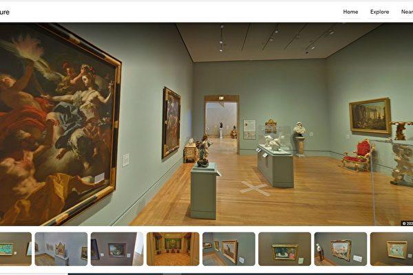 居家防疫 虛擬遊博物館