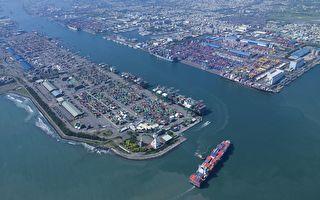 疫情衝擊 台灣港群貨櫃量首季減1.3%