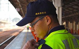 台鐵警察李承翰遭刺死案 凶嫌判刑17年定讞