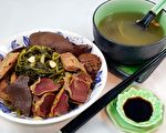 梁廚美食、西洋菜、豬橫脷