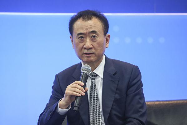 """主业受创 1800亿债务缠身 王健林成""""首负"""""""