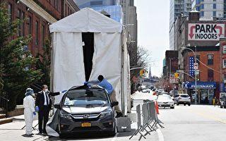 纽约市死亡人数激增  殡仪馆不胜负荷