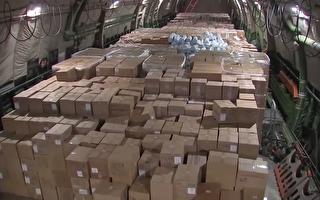 【纽约疫情4.1】俄罗斯驰援纽约市60吨医疗物资