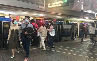 女子未戴口罩不听劝强行上车 台北捷运首开罚