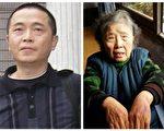 黄琦案庭审违法 蒲文清拟提重审并控告法官