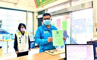李天生角逐市党部主委  争取2022台中绿色执政