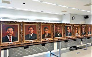 规划大台中市史馆 4位县市首长肖像找不到