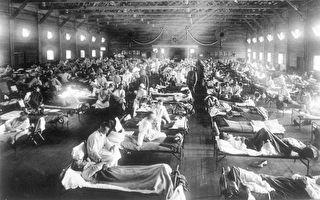 【历史上的瘟疫】最致命的感冒:1918大流感