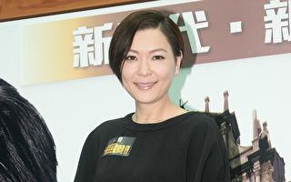 田蕊妮離開TVB設新公司 獲丈夫杜汶澤力推