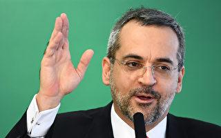 巴西教育部长:中共利用疫情牟取暴利