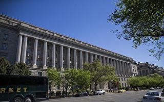 國稅局下週發救濟金 你需了解什麼?