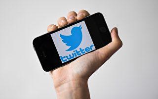 推特不删中共大外宣假信息 引关注