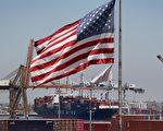 关税导致美国减少中国商品进口 越南获益