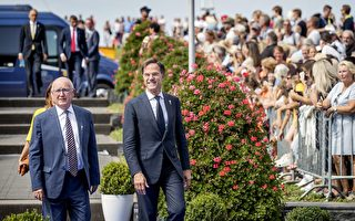 美驻荷兰大使怒斥中共隐瞒疫情