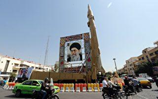 蓬佩奧:伊朗發射軍事衛星 違反聯合國決議