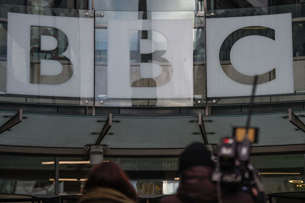 【英国疫情4·3】BBC推出最大教育计划
