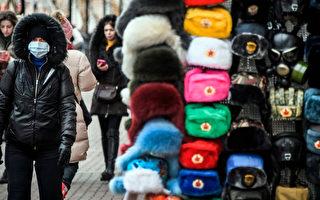 【一线采访】俄罗斯如何借疫情驱赶华人