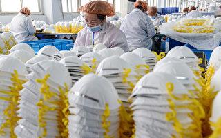 中共拖延美企运回医疗物资 美要求修改规定