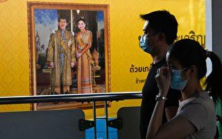 泰国王海外豪华酒店隔离 引泰国民众不满