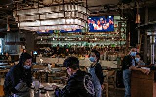 【最新疫情4.01】香港关闭所有娱乐场所