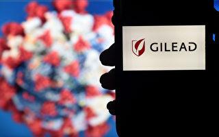 吉利德:瑞德西韦对中度染疫患者效果不一