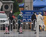 疫情周年世卫称从武汉查源头 大陆网民怒讥