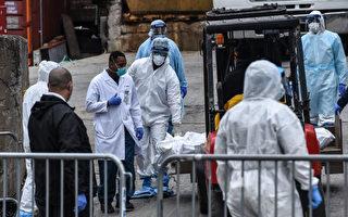 【最新疫情4.25】全球死亡人數破二十萬