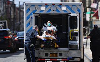 【最新疫情4.3】美病例超25万 佩洛西吁新法案