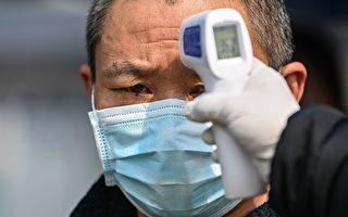 【一线采访】武汉疫情反复 诊断不敢写病毒