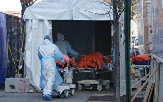 【纽约疫情4.7】媒体曝纽约市病死数恐被低估