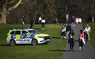 疫情期間 英國警察執法難