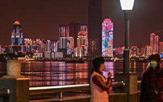 【现场视频】美国疫情不停 中国经济好不了